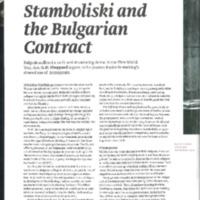 stambolijski_201511121225.pdf