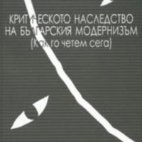 modern4.jpg