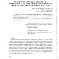 fibonachi_201511061520.pdf