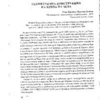 cheva_201511061509.pdf