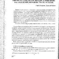 uravnenia_201511090958.pdf